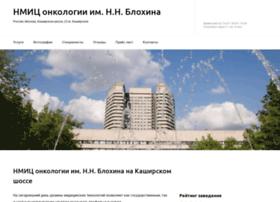 Rossijskij-onkologicheskij-nauchnyj-tsentr-im-nn-blohina.ru thumbnail