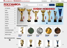 Rossimvol.ru thumbnail