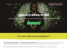 Rosskurs.ru thumbnail