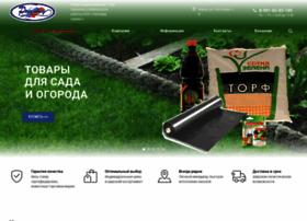 Rossmed.ru thumbnail