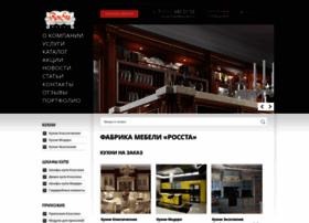 Rossta.ru thumbnail