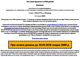 Rost-media.ru thumbnail