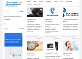 Rostelekom.info thumbnail