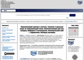 Rostfrei.ru thumbnail