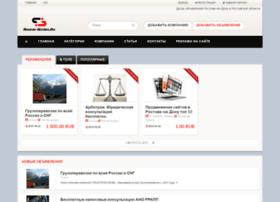 Rostov-biznes.ru thumbnail