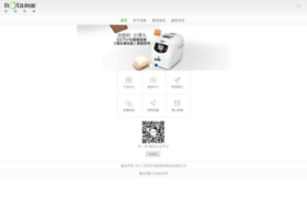 Rota.com.cn thumbnail