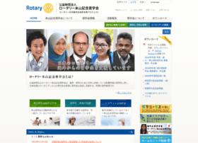 Rotary-yoneyama.or.jp thumbnail