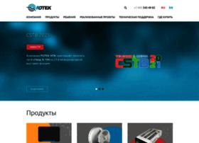Rotek.ru thumbnail