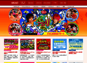 Round1.co.jp thumbnail