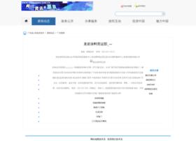 Route-one.com.cn thumbnail