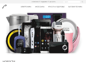 Rovercomputers.ru thumbnail