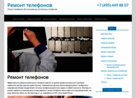 Roverpc.ru thumbnail