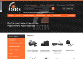 Roxton-audio.ru thumbnail