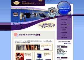 Royal-cleaners.co.jp thumbnail