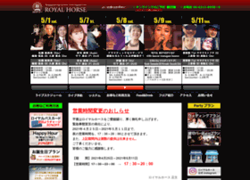 Royal-horse.jp thumbnail