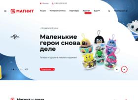 Royal-kuchen.ru thumbnail