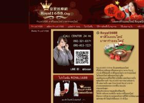 Royal1688.net thumbnail