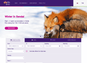 Thai Airways International at Website Informer