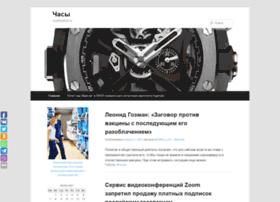 Royalreplica.ru thumbnail