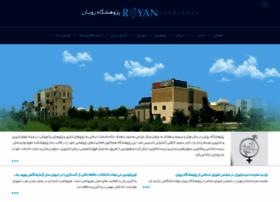 Royan.org thumbnail