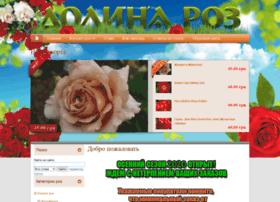 Rozapkr.info thumbnail