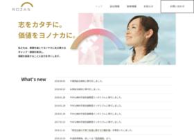 Rozas.co.jp thumbnail