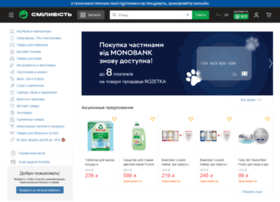 Rozetka.com.ua thumbnail