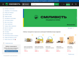 Rozetka.ua thumbnail