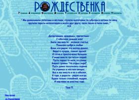 Rozhdestvenka.ru thumbnail