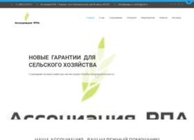 Rpagro.ru thumbnail
