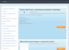 Rpcmoda.ru thumbnail