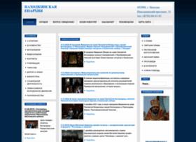 Rpcne.ru thumbnail