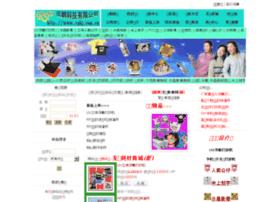 Rpkj.com.cn thumbnail