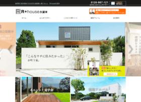 Rplus-kurume.jp thumbnail