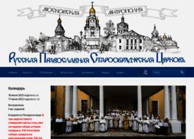 Rpsc.ru thumbnail