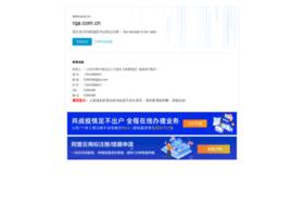 Rqa.com.cn thumbnail