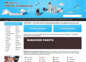 Rr-buro.ru thumbnail