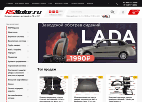 Rs-motor.ru thumbnail