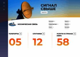 Rscc.ru thumbnail