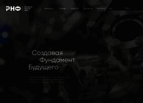 Rscf.ru thumbnail