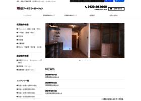 Rscorp.co.jp thumbnail