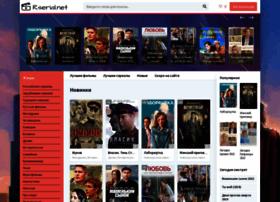 Rserial.net thumbnail