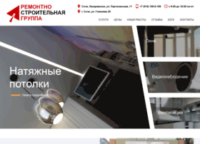 Rsg23.ru thumbnail