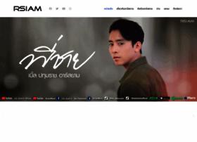 Rsiamonline.com thumbnail