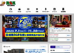 Rsk.co.jp thumbnail