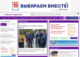 Rsloboda-rt.ru thumbnail
