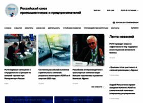 Rspp.ru thumbnail