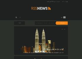 Rss-news.ir thumbnail