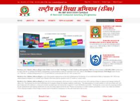 Rssaindia.org.in thumbnail