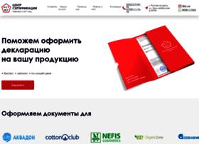 Rst-ug.ru thumbnail